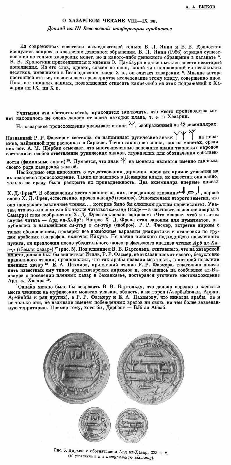 http://s2.uploads.ru/BP2rl.jpg