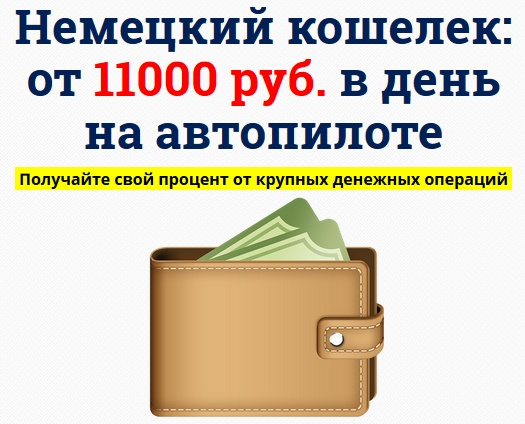 http://s2.uploads.ru/BbXk4.jpg