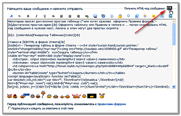 http://s2.uploads.ru/CJK0L.png