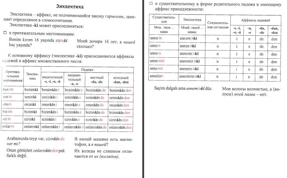 http://s2.uploads.ru/CkzL7.jpg