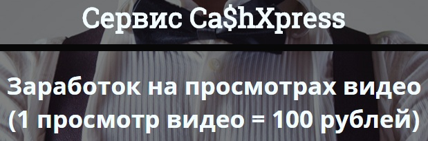 http://s2.uploads.ru/Cxvf8.jpg