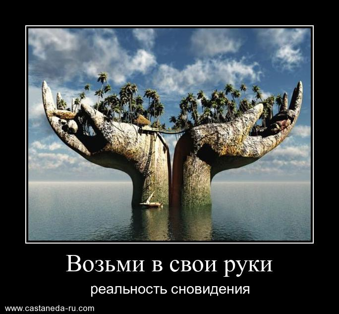 http://s2.uploads.ru/D4Vq9.jpg