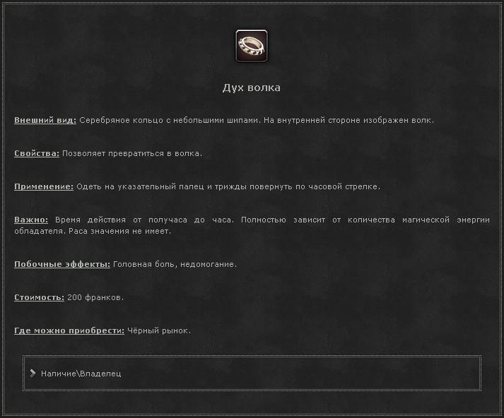 http://s2.uploads.ru/DCh41.jpg