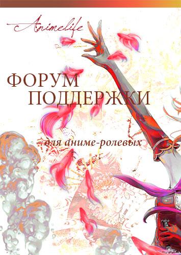 http://s2.uploads.ru/DSlKq.jpg
