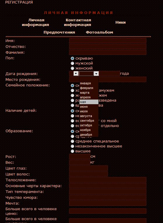 http://s2.uploads.ru/DaMec.png