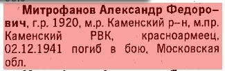 http://s2.uploads.ru/Drbyh.jpg