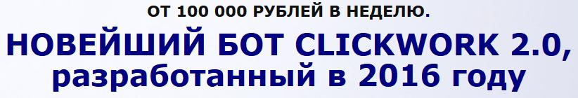 http://s2.uploads.ru/E7v4T.png