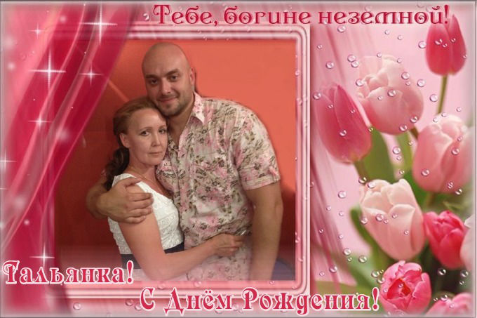 http://s2.uploads.ru/ElVDf.jpg