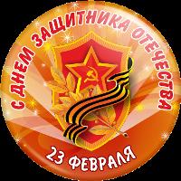 http://s2.uploads.ru/EwpNV.png