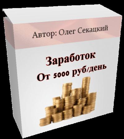 http://s2.uploads.ru/EzYwL.png