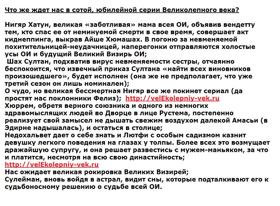 http://s2.uploads.ru/F3sRg.png