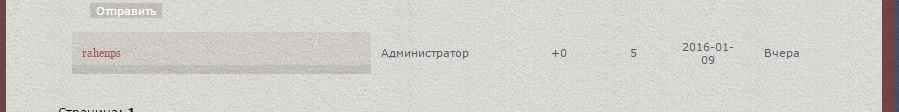 http://s2.uploads.ru/Fvh7U.jpg