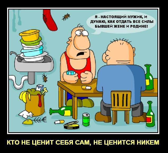 http://s2.uploads.ru/GEx9o.jpg
