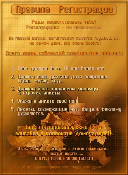 http://s2.uploads.ru/GUYA6.png