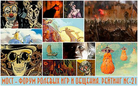 http://s2.uploads.ru/H7hzr.jpg