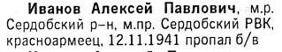 http://s2.uploads.ru/H9rGK.jpg