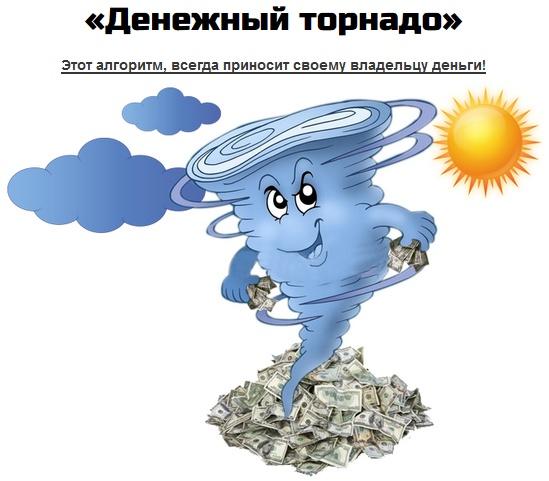 http://s2.uploads.ru/HMti6.jpg
