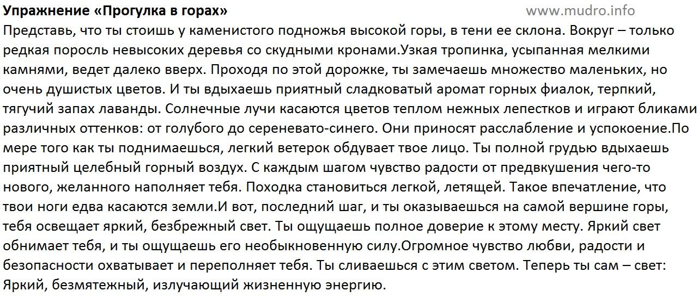 http://s2.uploads.ru/HOBho.jpg