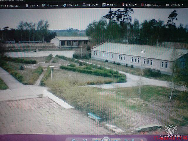http://s2.uploads.ru/HQEat.jpg
