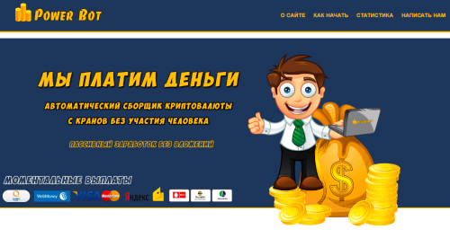 http://s2.uploads.ru/HRrm8.png