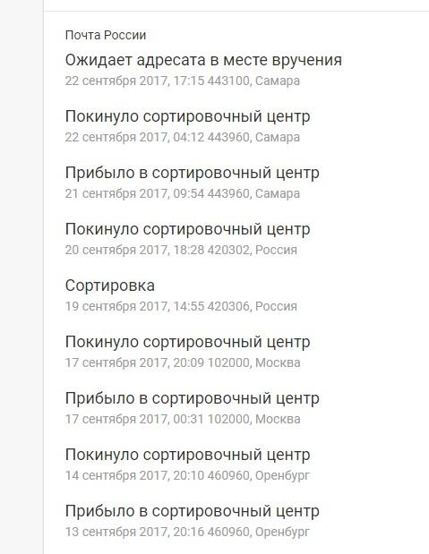 http://s2.uploads.ru/Hyo3P.jpg