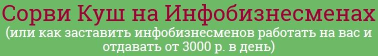 http://s2.uploads.ru/HzBLE.jpg