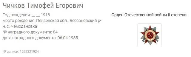 http://s2.uploads.ru/I941h.jpg