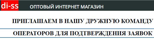 http://s2.uploads.ru/I9lda.png