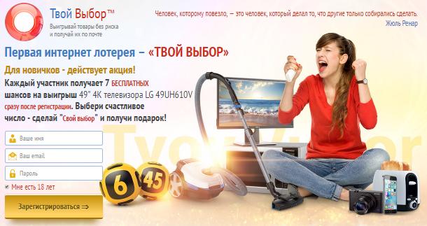 http://s2.uploads.ru/IBq4a.png