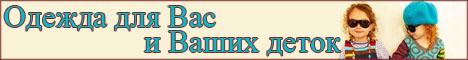 http://s2.uploads.ru/ICHDd.jpg