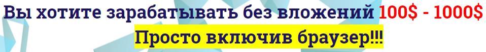 http://s2.uploads.ru/IHc4n.jpg