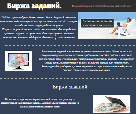 http://s2.uploads.ru/IMLVg.png