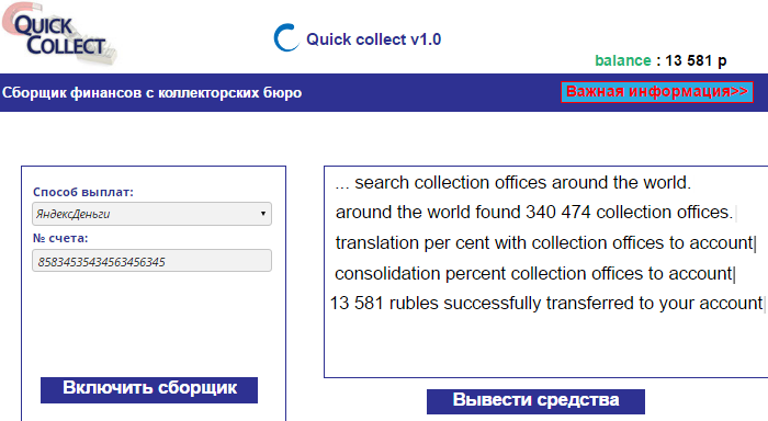 http://s2.uploads.ru/IqZeH.png