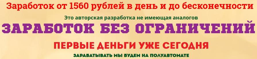 http://s2.uploads.ru/IvP7d.jpg