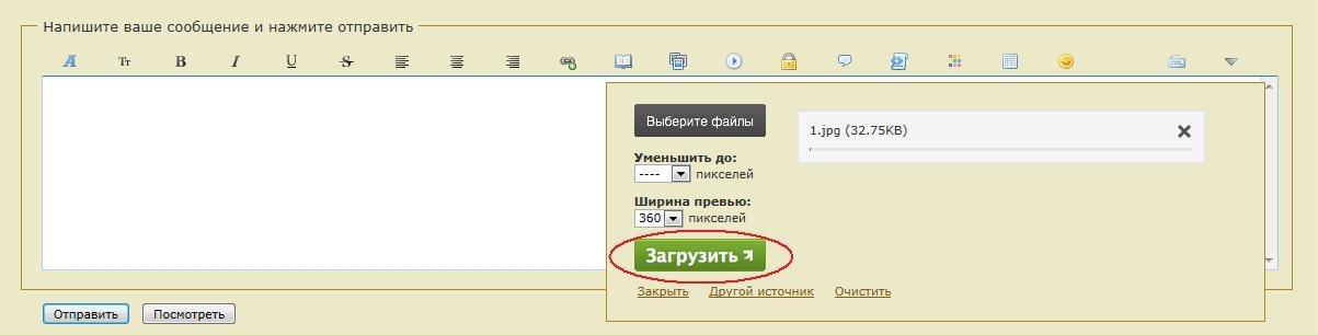 http://s2.uploads.ru/JECwq.jpg