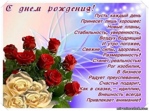 http://s2.uploads.ru/JLabO.jpg