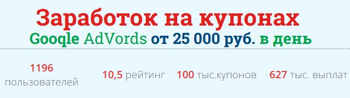 http://s2.uploads.ru/JNvCY.png