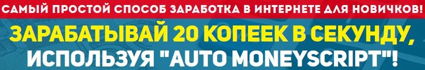 http://s2.uploads.ru/JZcDW.jpg
