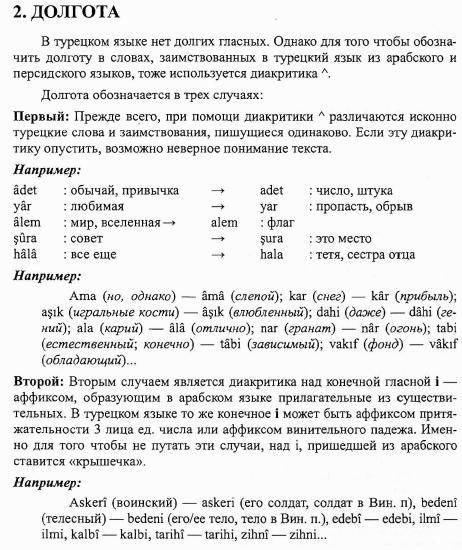 http://s2.uploads.ru/JfxFE.jpg