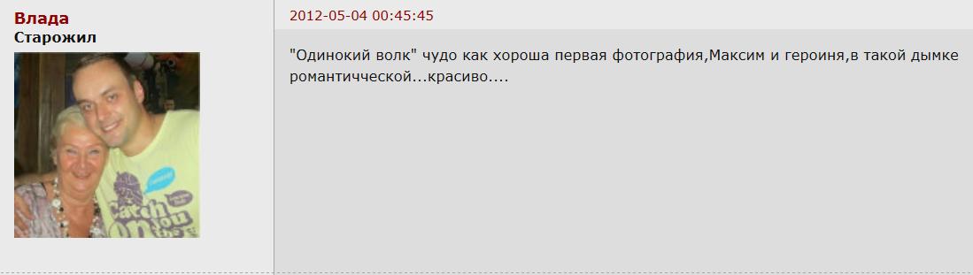 http://s2.uploads.ru/JoqEw.png