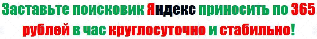 http://s2.uploads.ru/Jz1NE.jpg