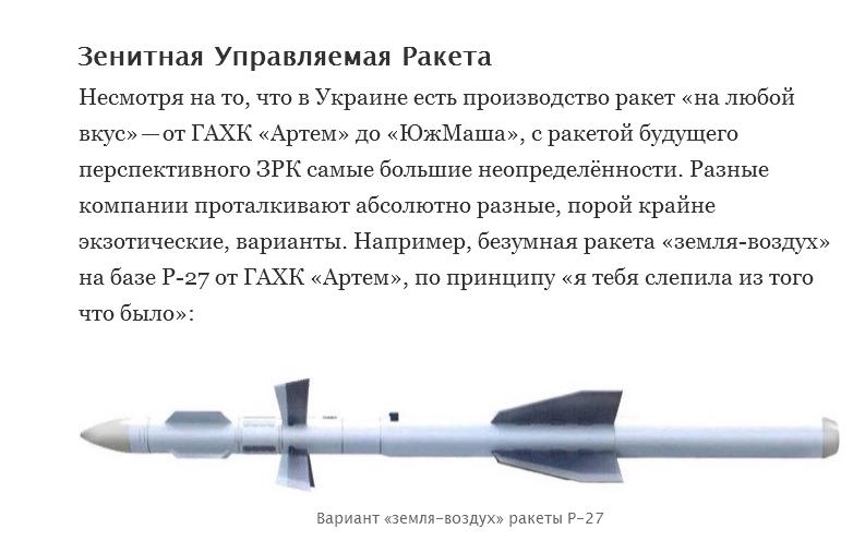 http://s2.uploads.ru/K8FSY.jpg