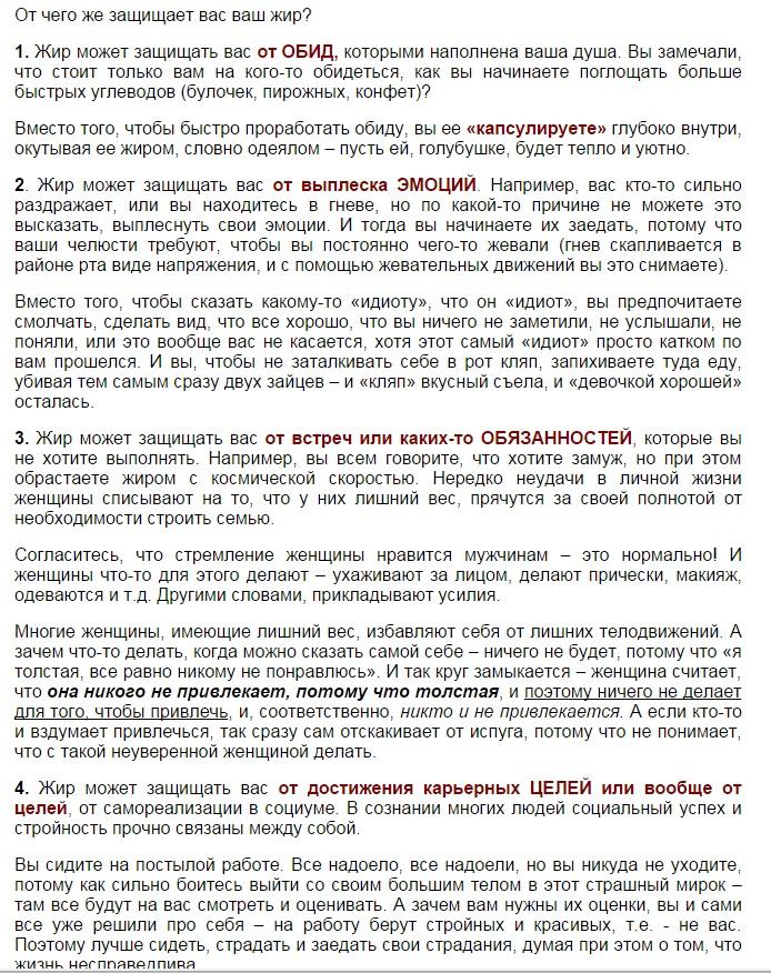http://s2.uploads.ru/K8Lkr.jpg