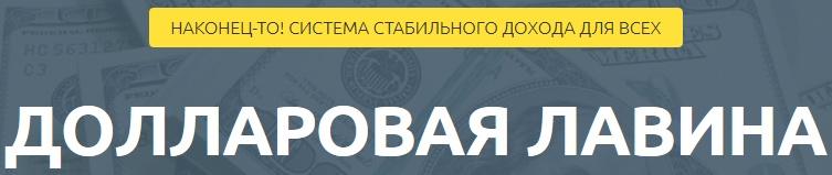 http://s2.uploads.ru/KUHsz.jpg