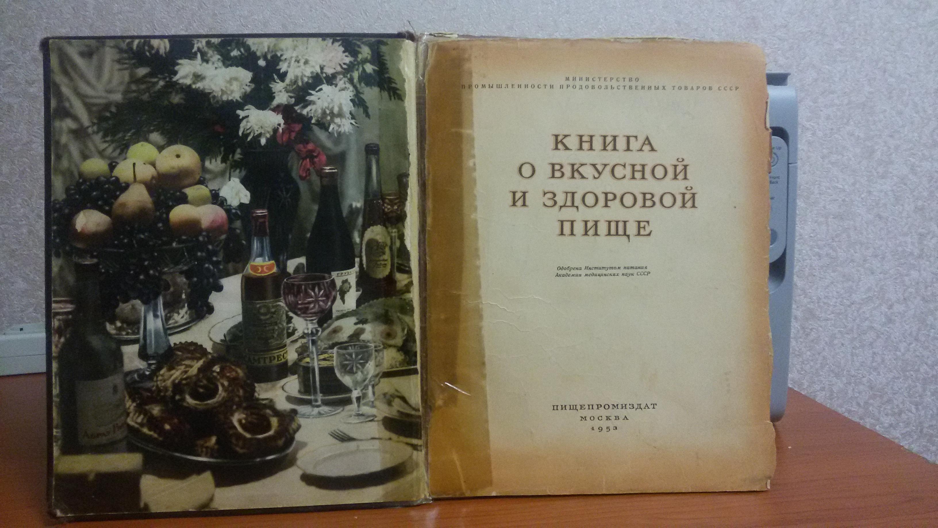 http://s2.uploads.ru/Kl4W6.jpg