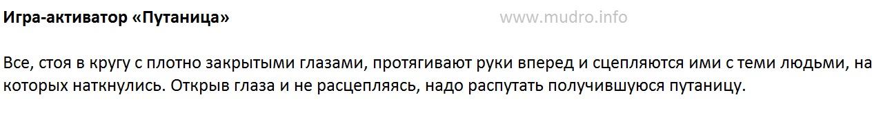 http://s2.uploads.ru/LHmFx.jpg