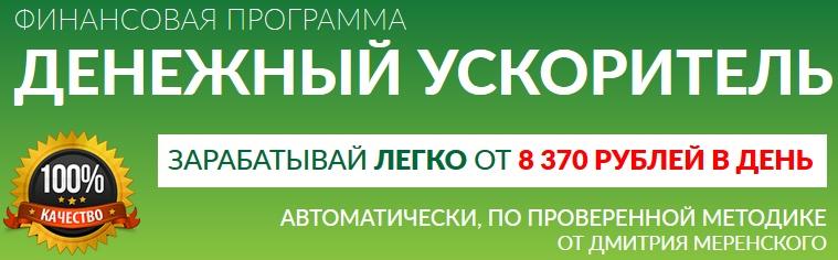 http://s2.uploads.ru/LXjOP.jpg
