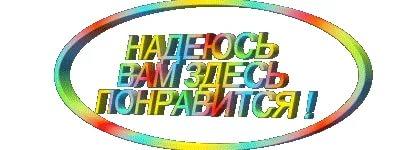 http://s2.uploads.ru/LarV6.jpg