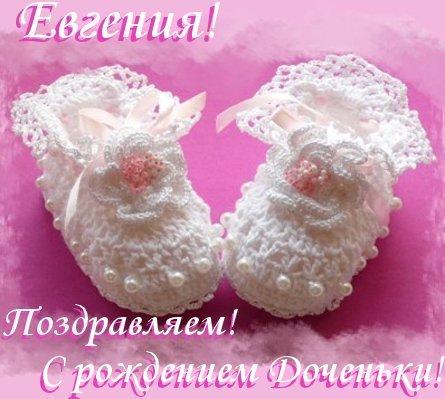 http://s2.uploads.ru/M34pC.jpg