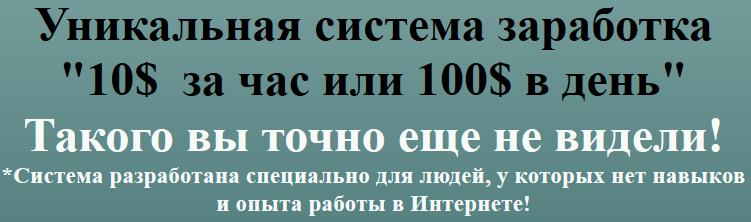 http://s2.uploads.ru/M7p9z.png